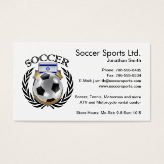 Israel Soccer 2016 Fan Gear Business Card
