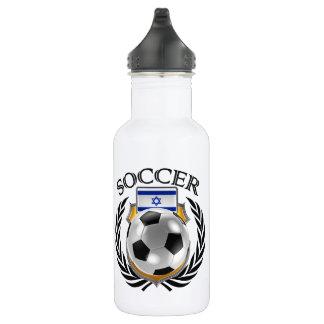 Israel Soccer 2016 Fan Gear Water Bottle