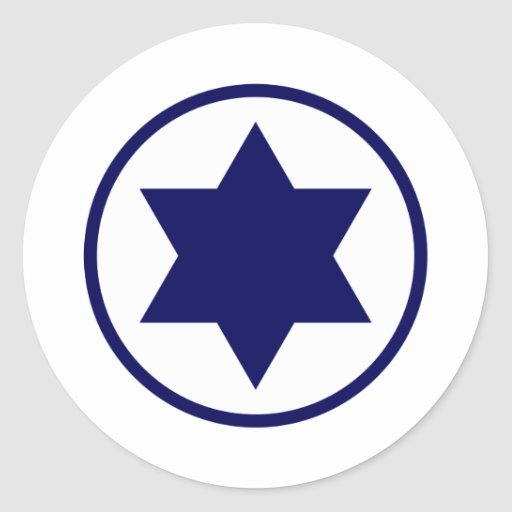Israel Star of David Classic Round Sticker