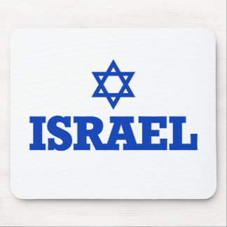 Israel Star of David Mouse Pads