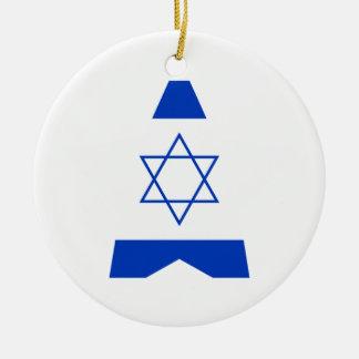 Israel Star Christmas Ornament