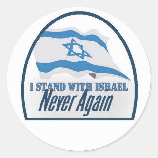 ISRAEL Sticker
