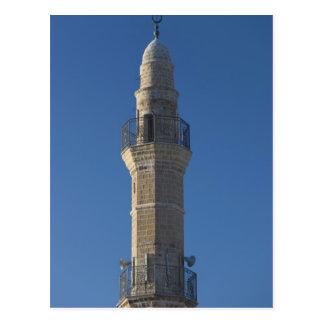 Israel, Tel Aviv, Jaffa, alminar de la mezquita Tarjetas Postales