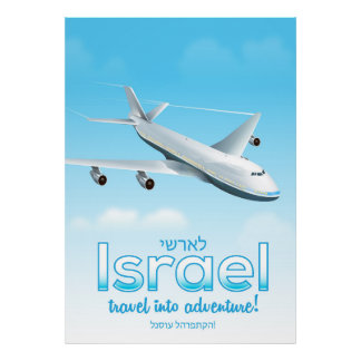 "Israel "" Travel into Adventure"" Poster"