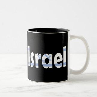israel Two-Tone coffee mug