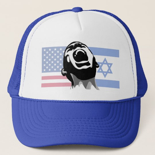 Israel-USA scream Trucker Hat