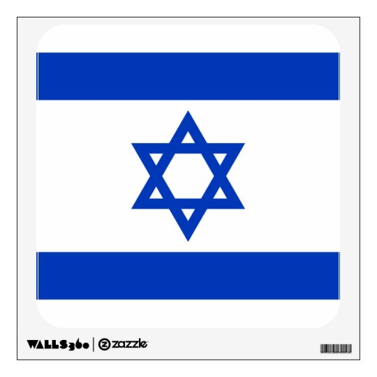 israel wall decal
