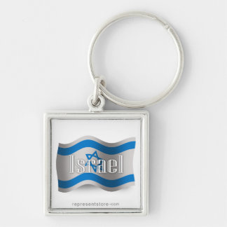 Israel Waving Flag Silver-Colored Square Keychain