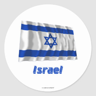 Israel Waving Flag with Name Stickers