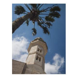 Israel, West Bank, Bethlehem, Mosque of Omar Postcard