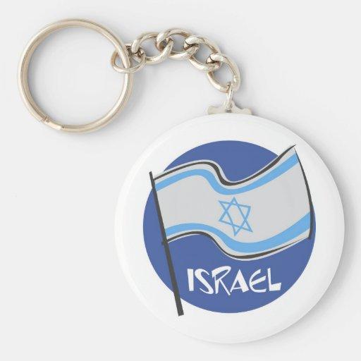 ISRAEL Y ORGULLOSO LLAVERO PERSONALIZADO