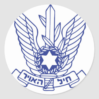Israeli Air Force Emblem Classic Round Sticker