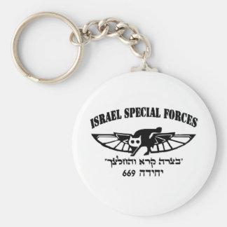 Israeli Army IDF 669 resque unit Hebrew Israel Key Chains