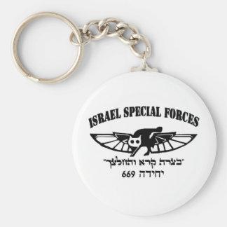Israeli Army IDF 669 resque unit Hebrew Israel Keychain