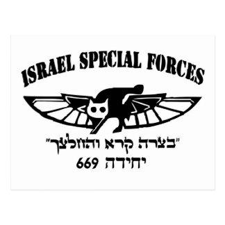 Israeli Army IDF 669 resque unit Hebrew Israel Postcard