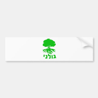 Israeli Army IDF Golani Infantry Brigade Emblem Bumper Sticker