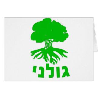 Israeli Army IDF Golani Infantry Brigade Emblem Greeting Card