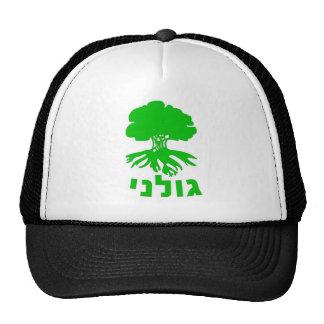 Israeli Army IDF Golani Infantry Brigade Emblem Trucker Hat