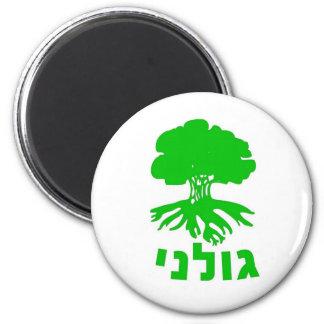 Israeli Army IDF Golani Infantry Brigade Emblem Fridge Magnets
