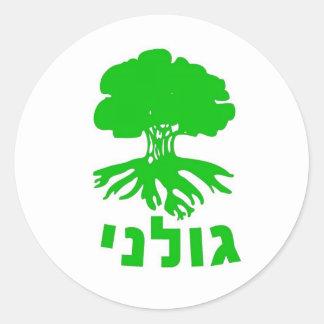 Israeli Army IDF Golani Infantry Brigade Emblem Round Stickers