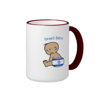 Israeli Baby Ringer Coffee Mug