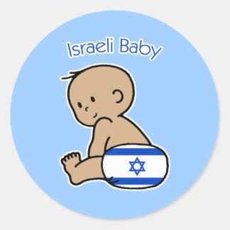 Israeli Baby Round Sticker