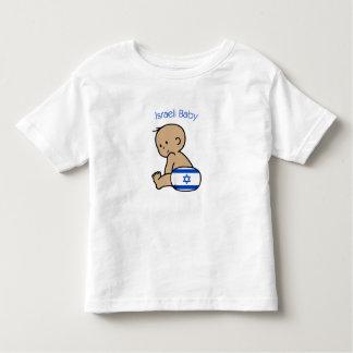 Israeli Baby Shirt