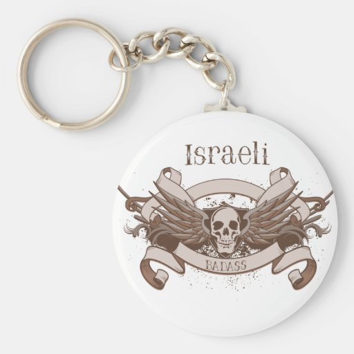Israeli Badass Keychains