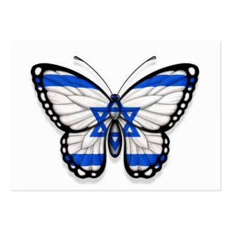 Israeli Butterfly Flag Large Business Card