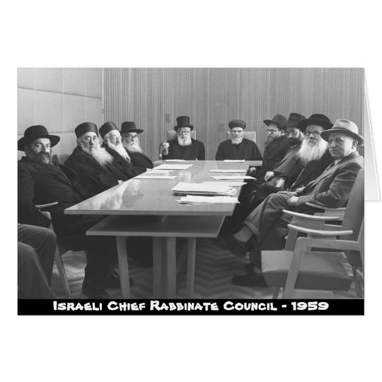 Israeli Chief Rabbinate Council - 1959 Card