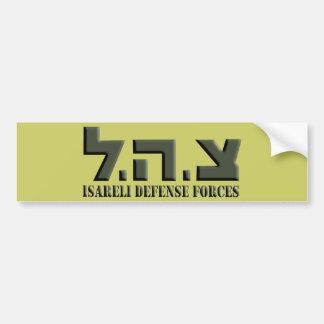 Israeli Defense Forces Car Bumper Sticker