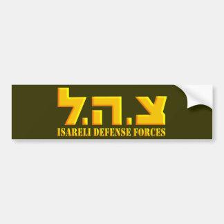 Israeli Defense Forces Bumper Sticker