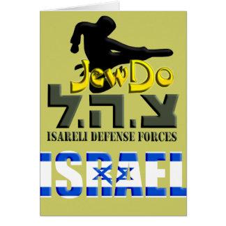 Israeli Defense Forces Card