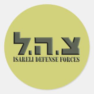 Israeli Defense Forces Classic Round Sticker