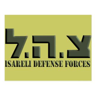 Israeli Defense Forces Postcard