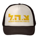 Israeli Defense Forces Trucker Hats