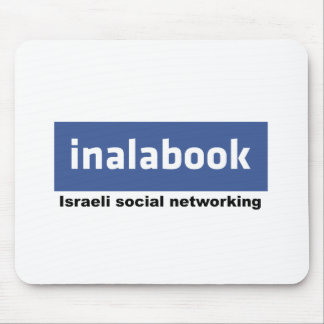 israeli facebook - inalabook mouse pad