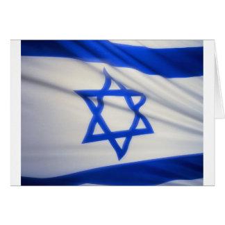 Israeli Flag Card