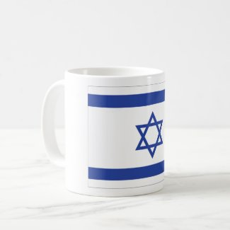 israeli Flag Coffee Mug