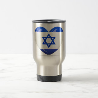 Israeli Flag Heart Travel Mug
