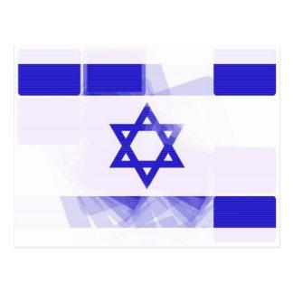 Israeli Flag Postcard