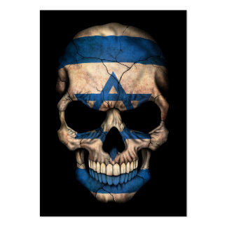 Israeli Flag Skull on Black Large Business Card