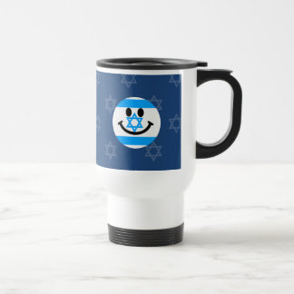 Israeli flag smiley face travel mug