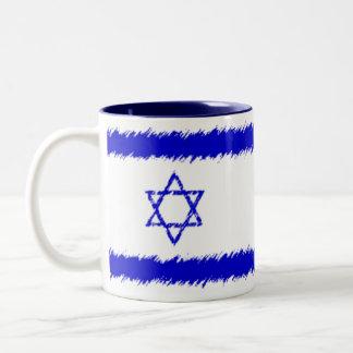 Israeli Flag Two-Tone Coffee Mug