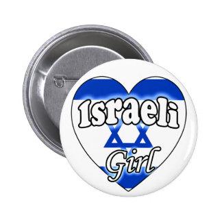 Israeli Girl Buttons