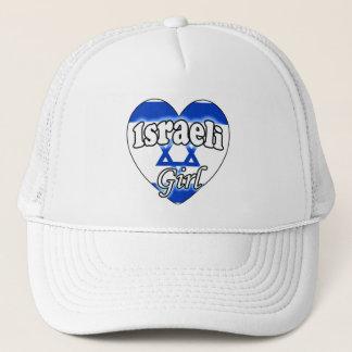 Israeli Girl Trucker Hat