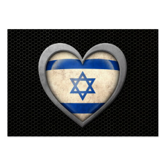 Israeli Heart Flag Steel Mesh Effect Large Business Card