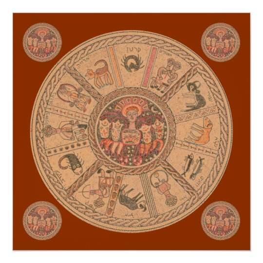 Httpwww Overlordsofchaos Comhtmlorigin Of The Word Jew Html: Israeli Hebrew Zodiac Wheel Poster