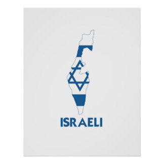 ISRAELI MAP POSTER