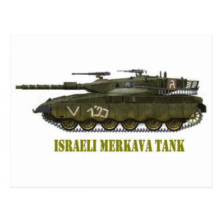 ISRAELI MERKAVA TANK POSTCARD